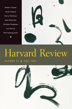 Harvard Review 23